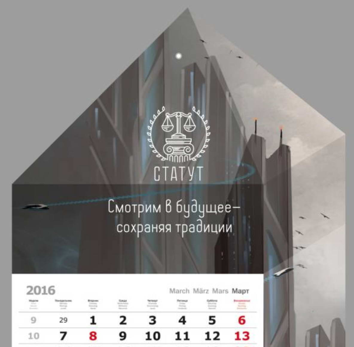 Quarterly premium calendar for the Statute of the group companies