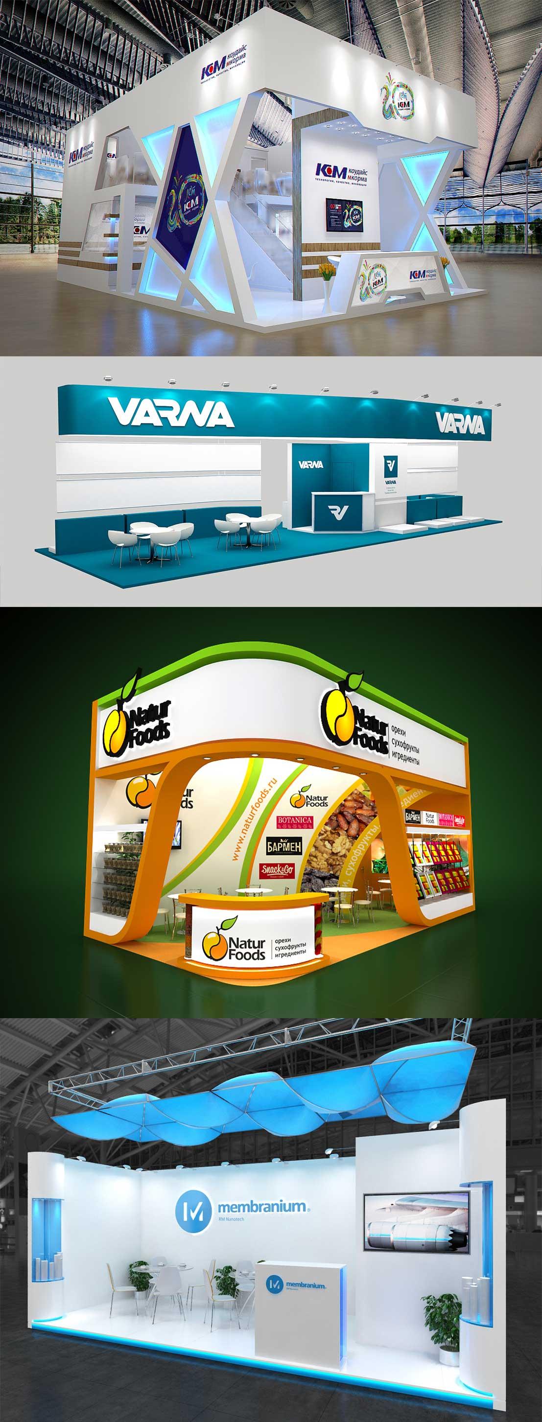 Design exhibition stand