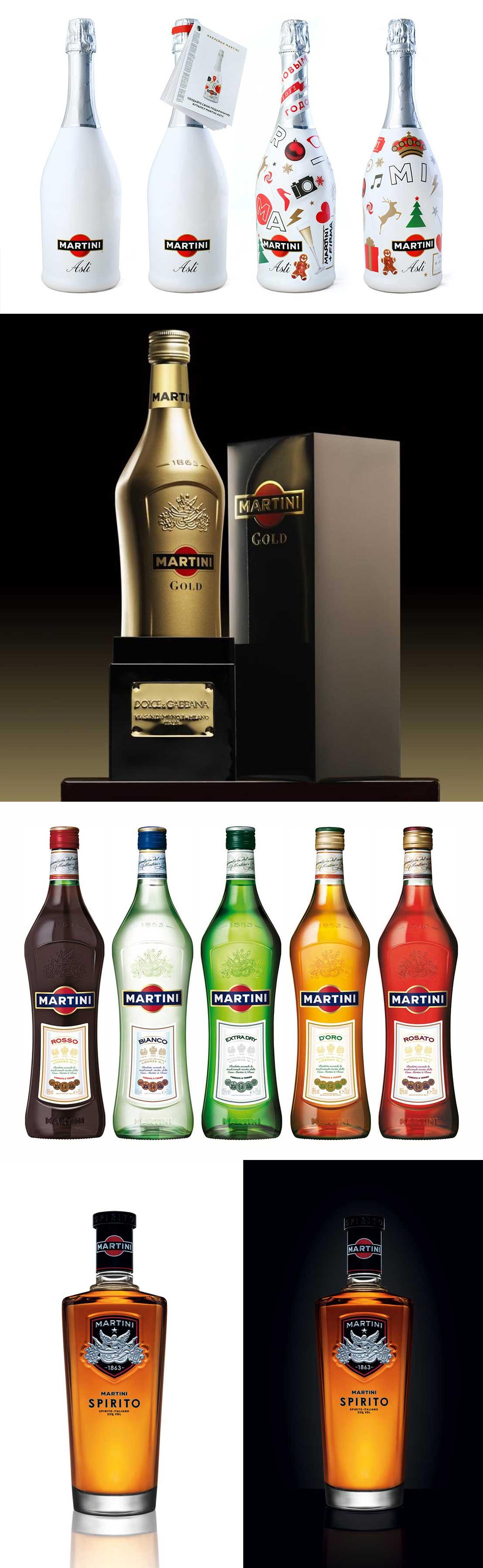 Дизайн бутылки мартини
