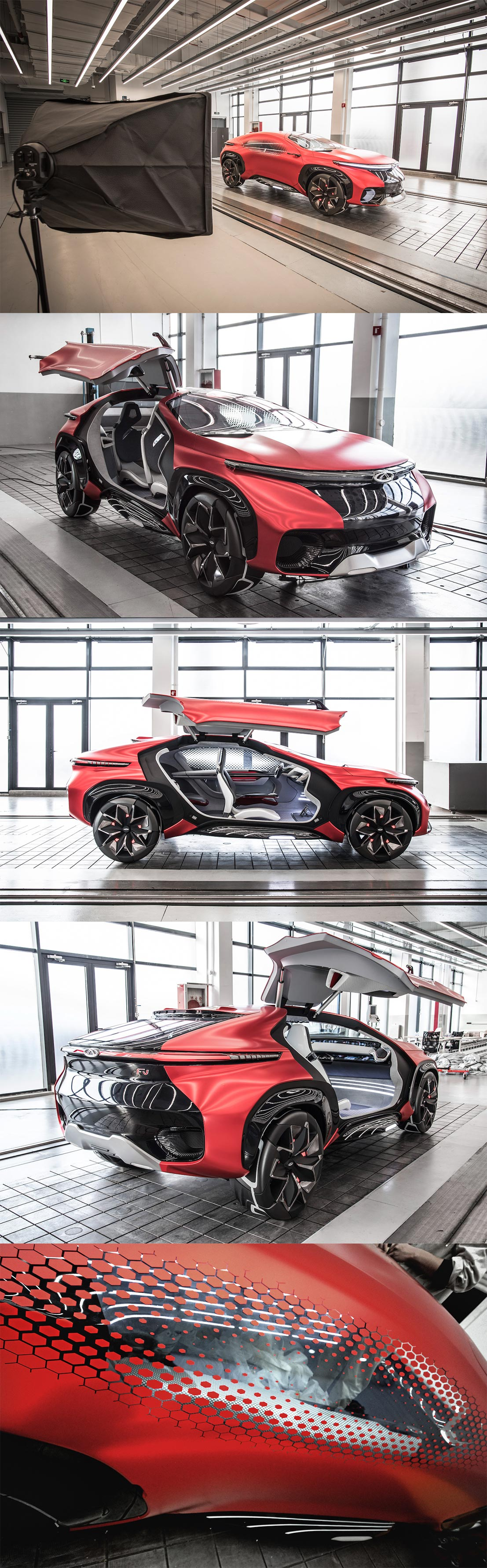 მანქანის დიზაინი