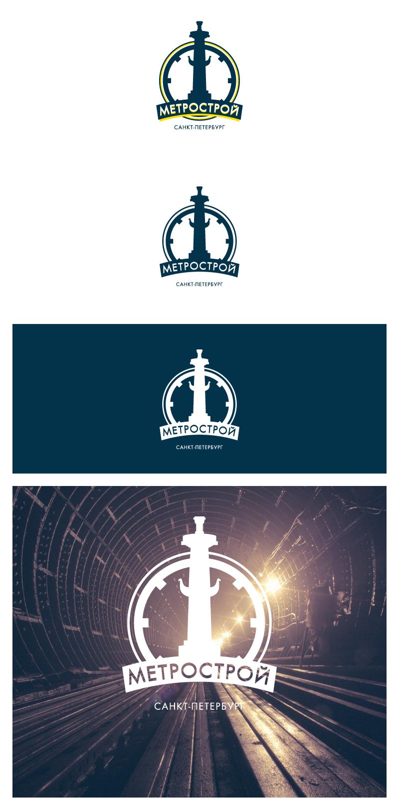 Logo-Gestaltung Metrostroy St. Petersburg