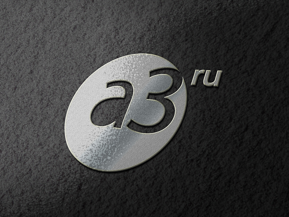 Знак логотип деловая документация