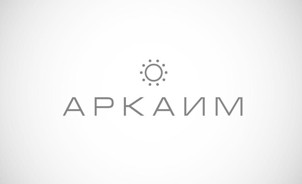 Логотип АРКАИМ вывески