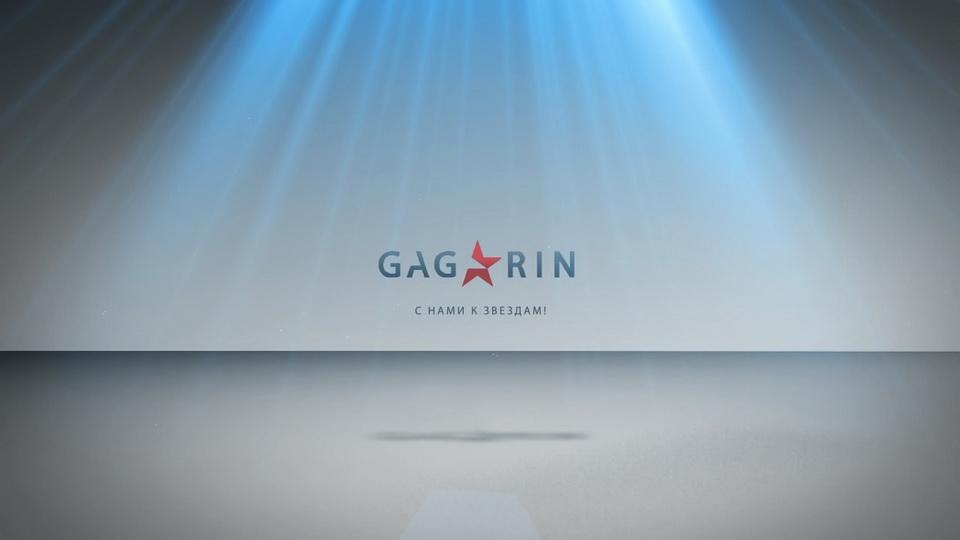 Заставка Рекламное агентство GAGARIN