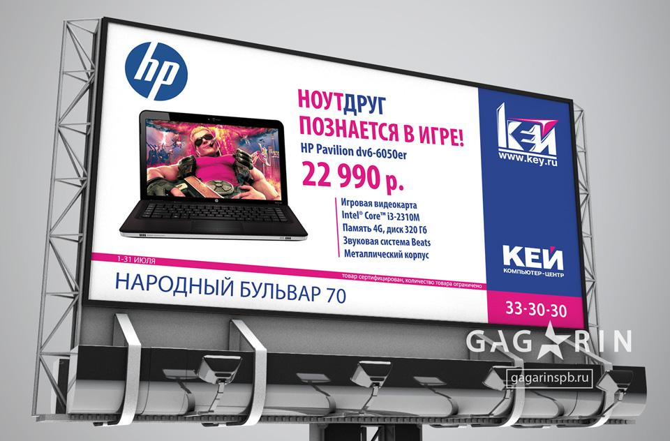 Серия билбордов плакатов стикеров Кей