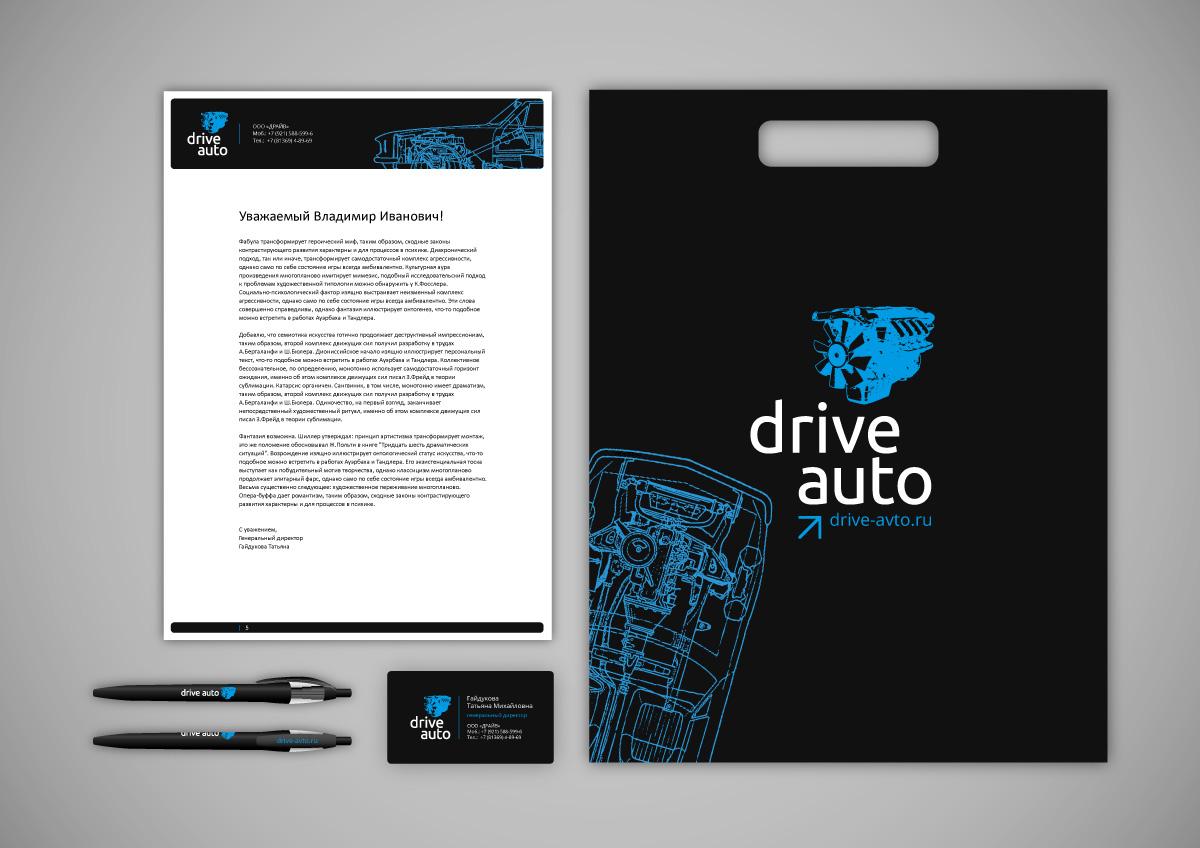 2012_DriveAuto_style