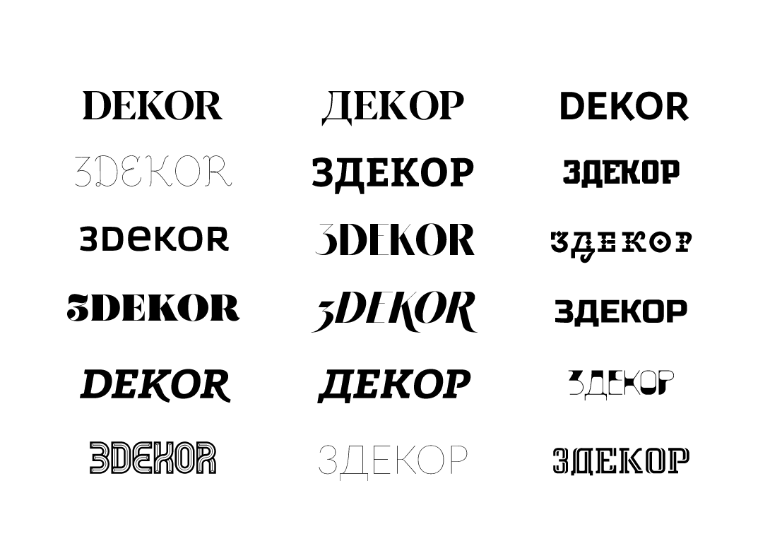 selection of decorative fonts