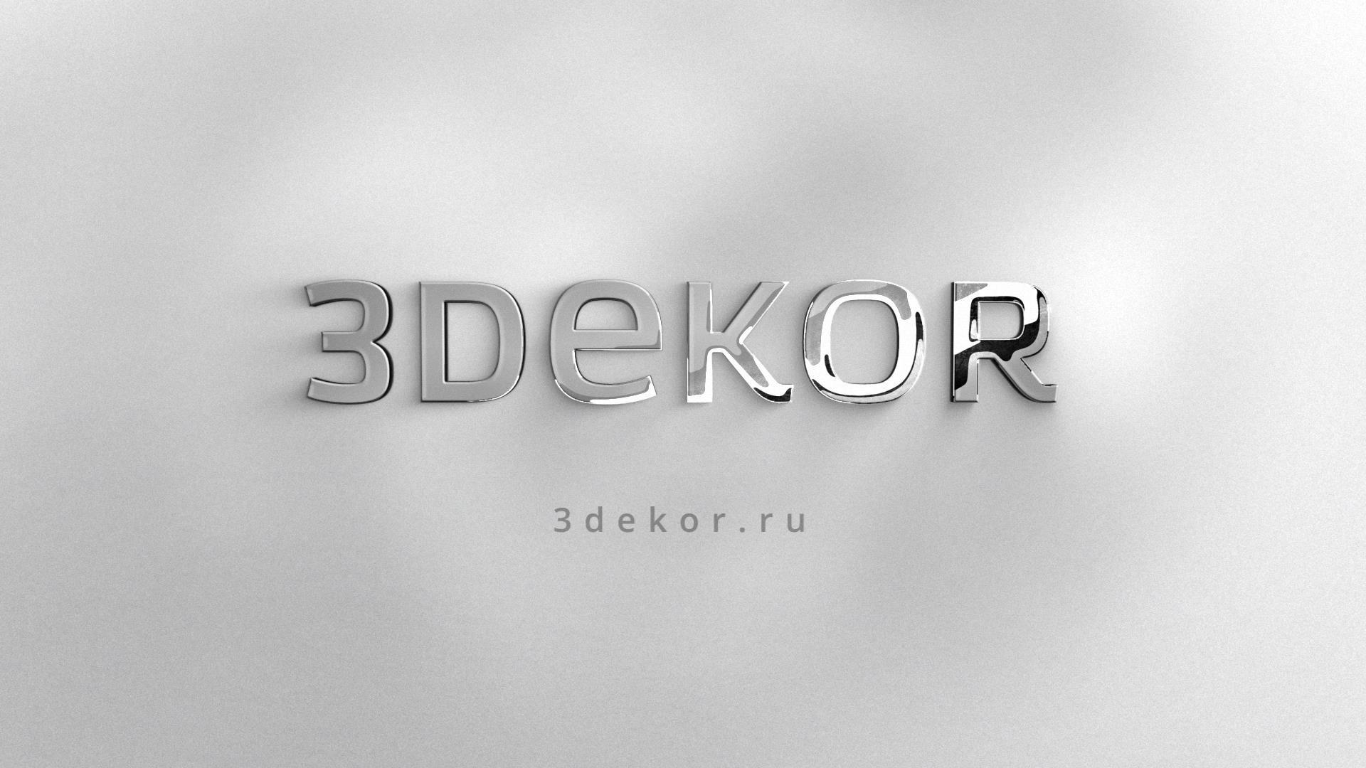 3dekor-3.mov_snapshot_00.03_[2014.11.15_12.19.38]