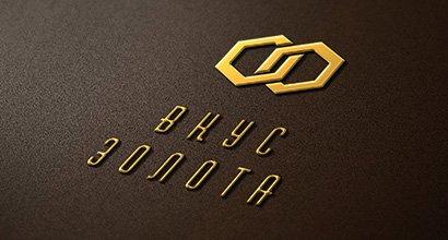 Логотип, знак, вкус золота, logotype