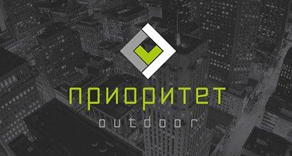 логотип, фирменный стиль, Приоритет