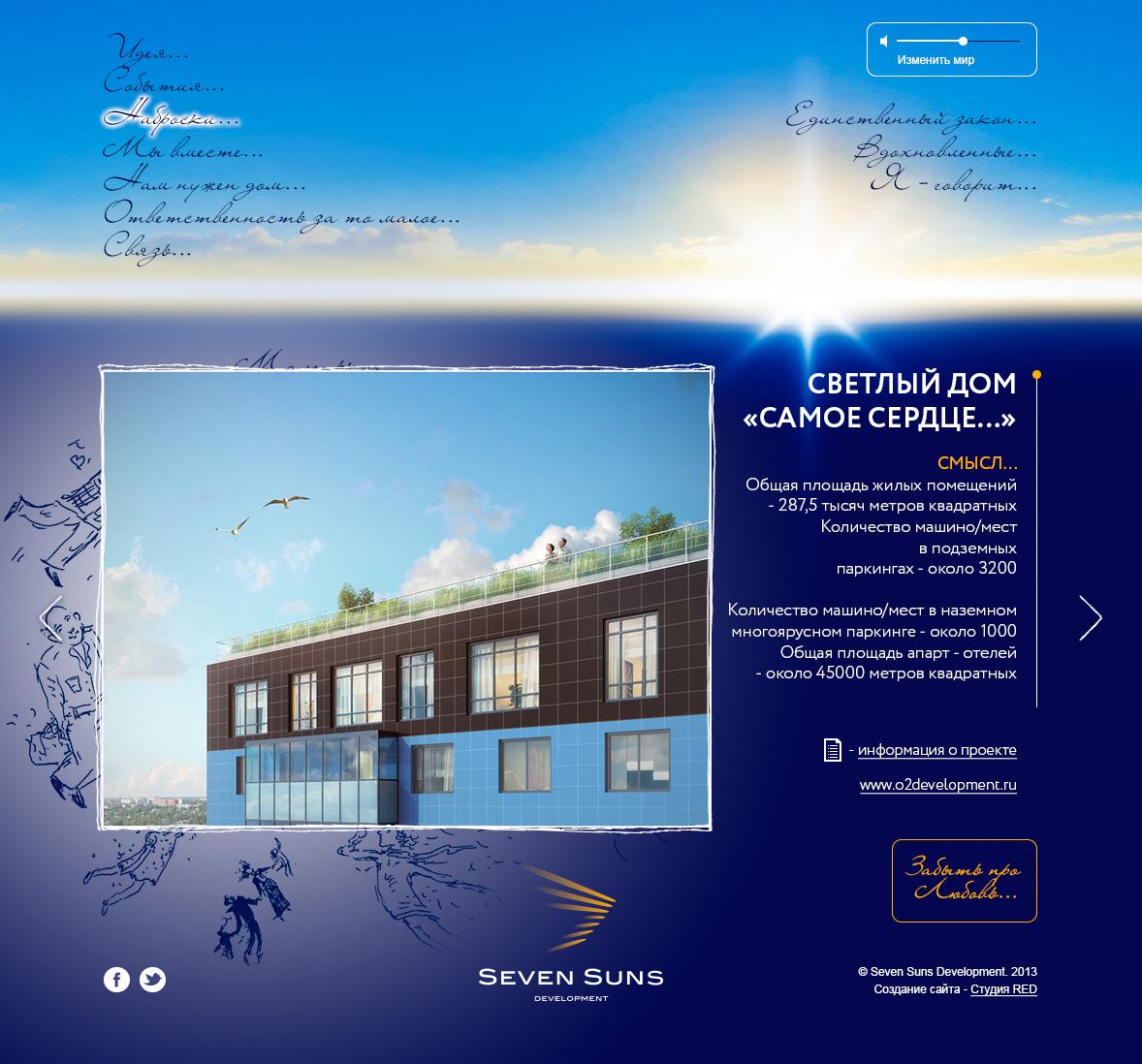 تصميم موقع الشركة من شركة البناء
