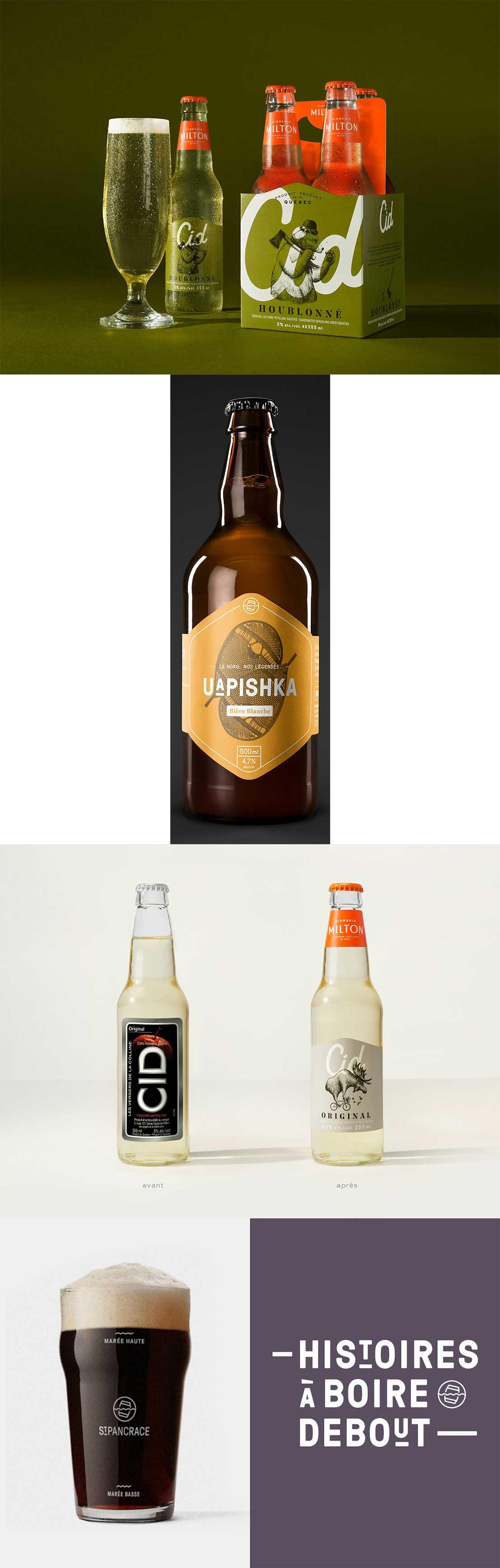 التصميم الأصلي لزجاجات البيرة