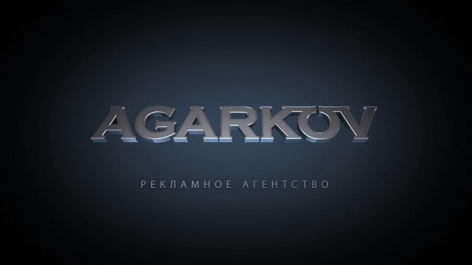 Intro ვიდეო სარეკლამო სააგენტოები AGARKOV