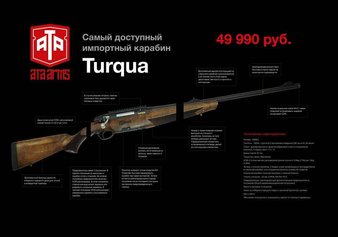 ATA-موقف-3