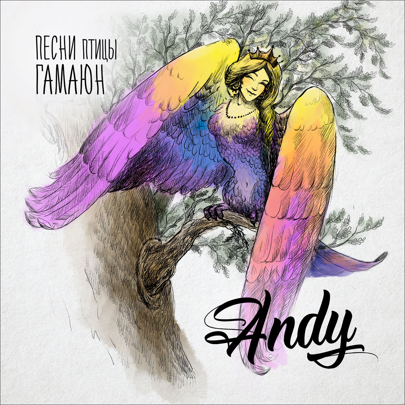 Portada del álbum Songs of the bird Gamayun band Andy