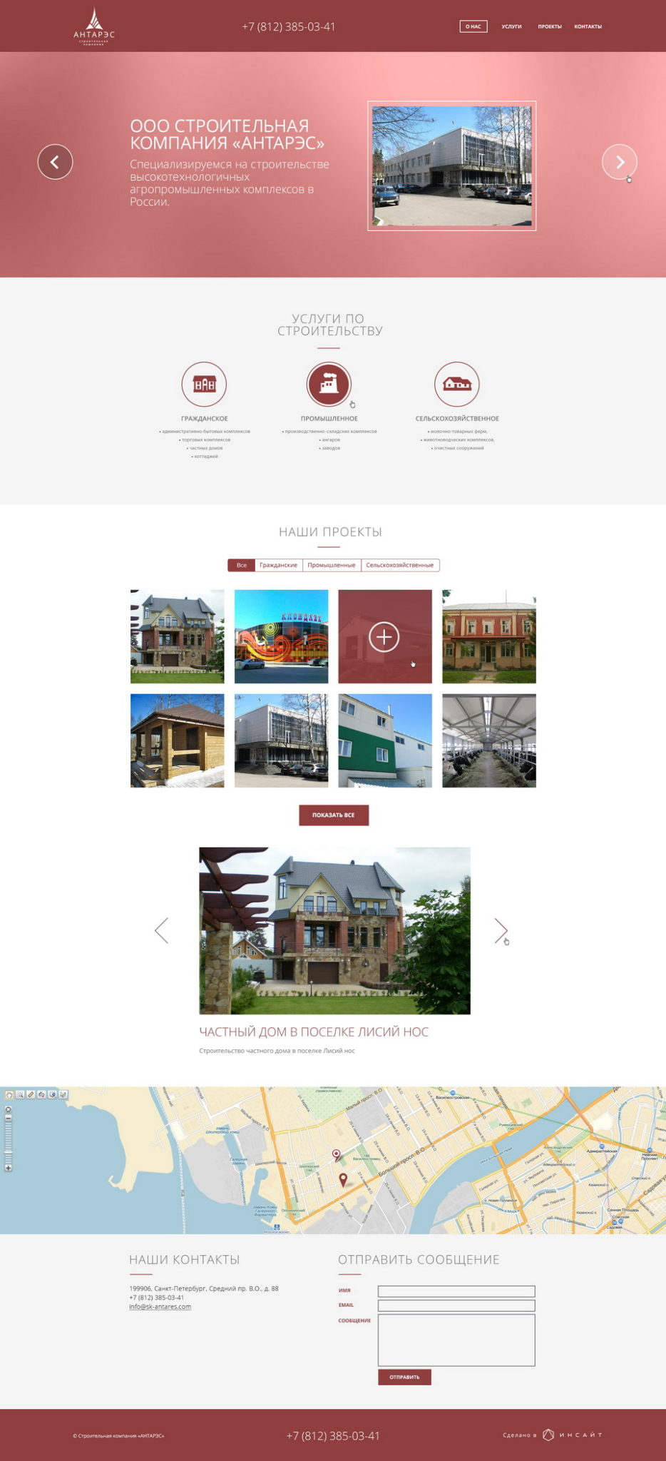 Turnkey Website, construction company, Antares