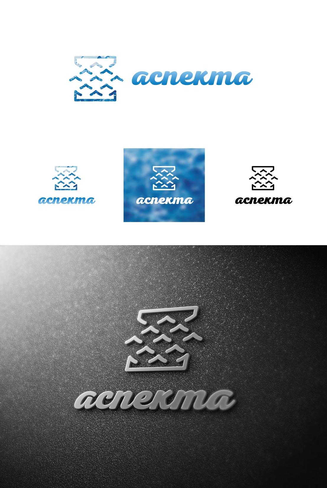 дизайн логотипа аспекта