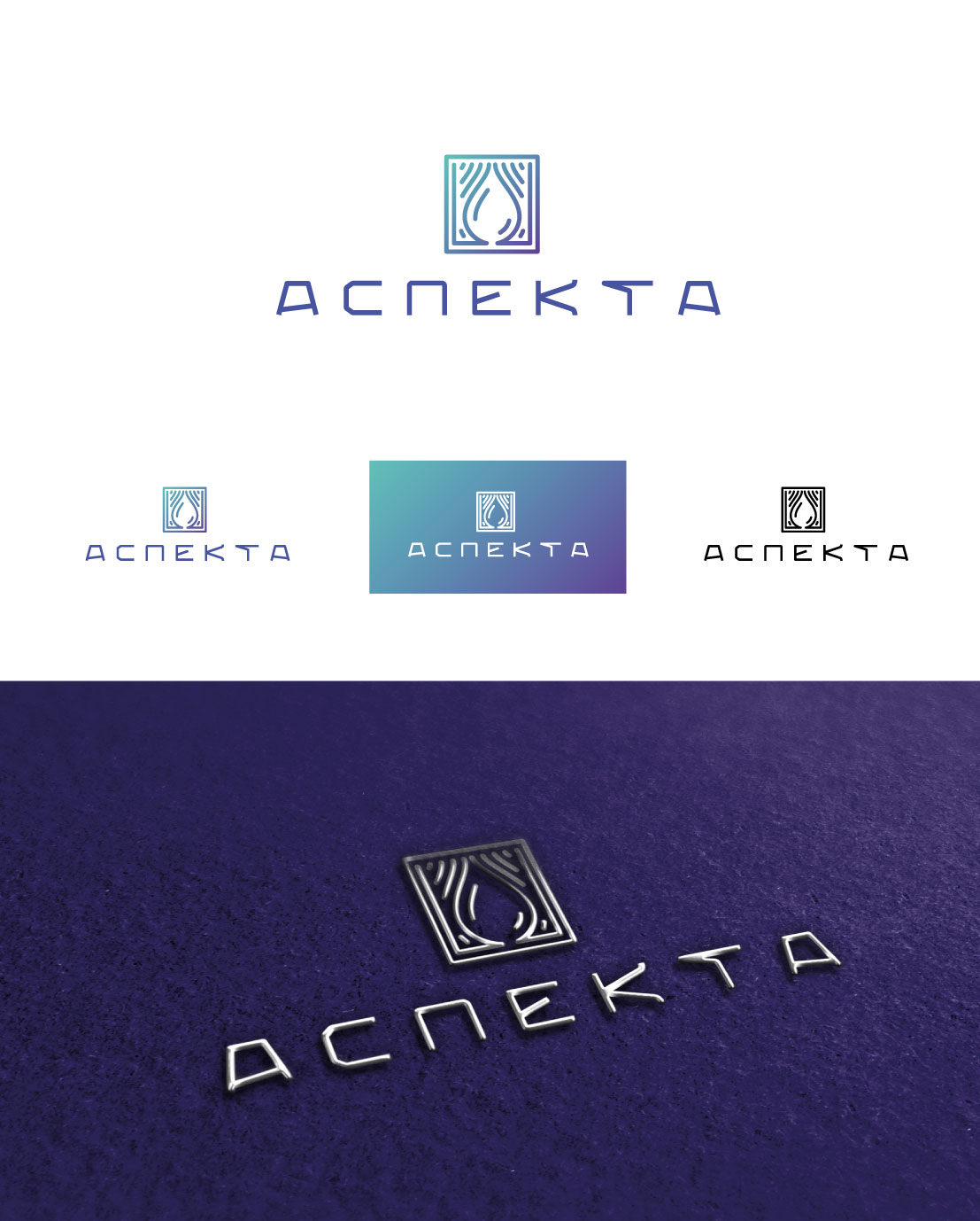 logotipo aspecto