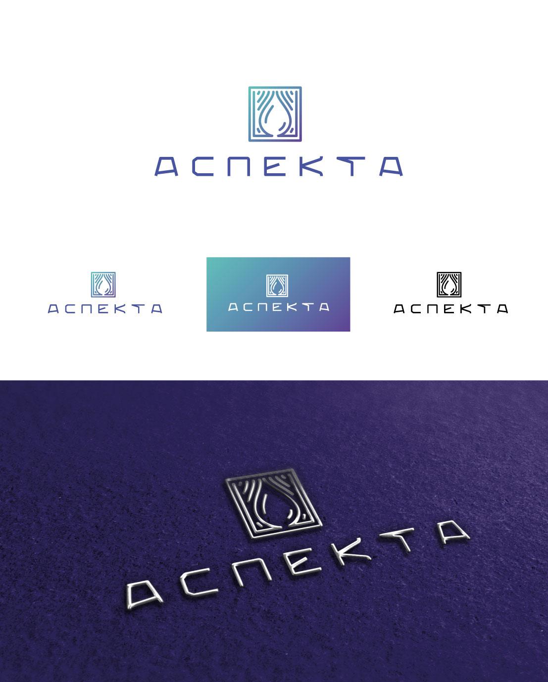 логотип аспекта