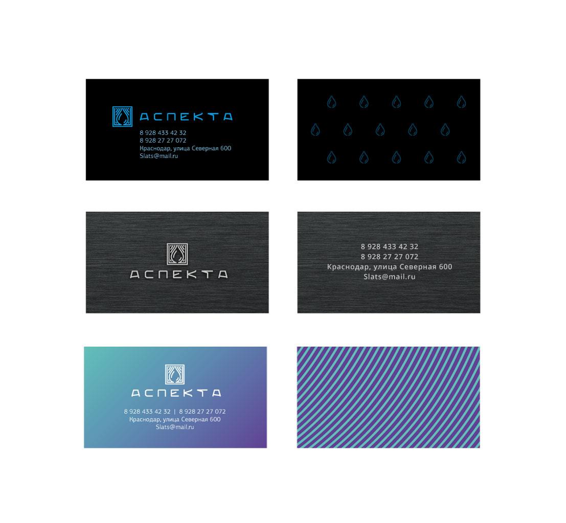 Аспекта-визитка