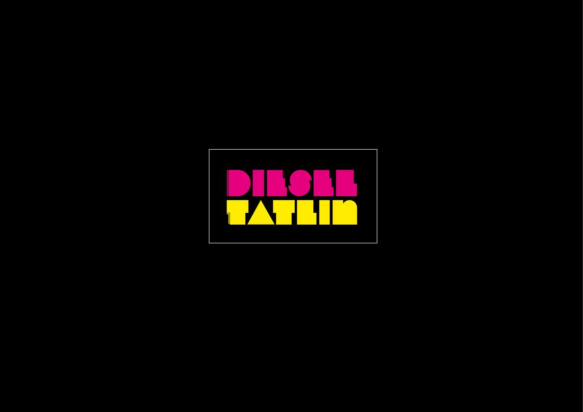Логотип DieselTatlin