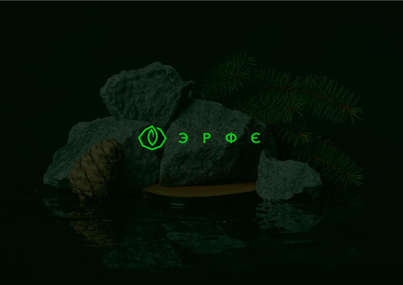 Дизайн логотипа для Сибирского жадеита Эрфэ