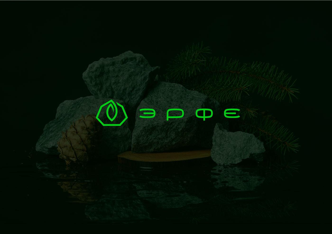 シベリアヒスイErfeのためのロゴデザイン