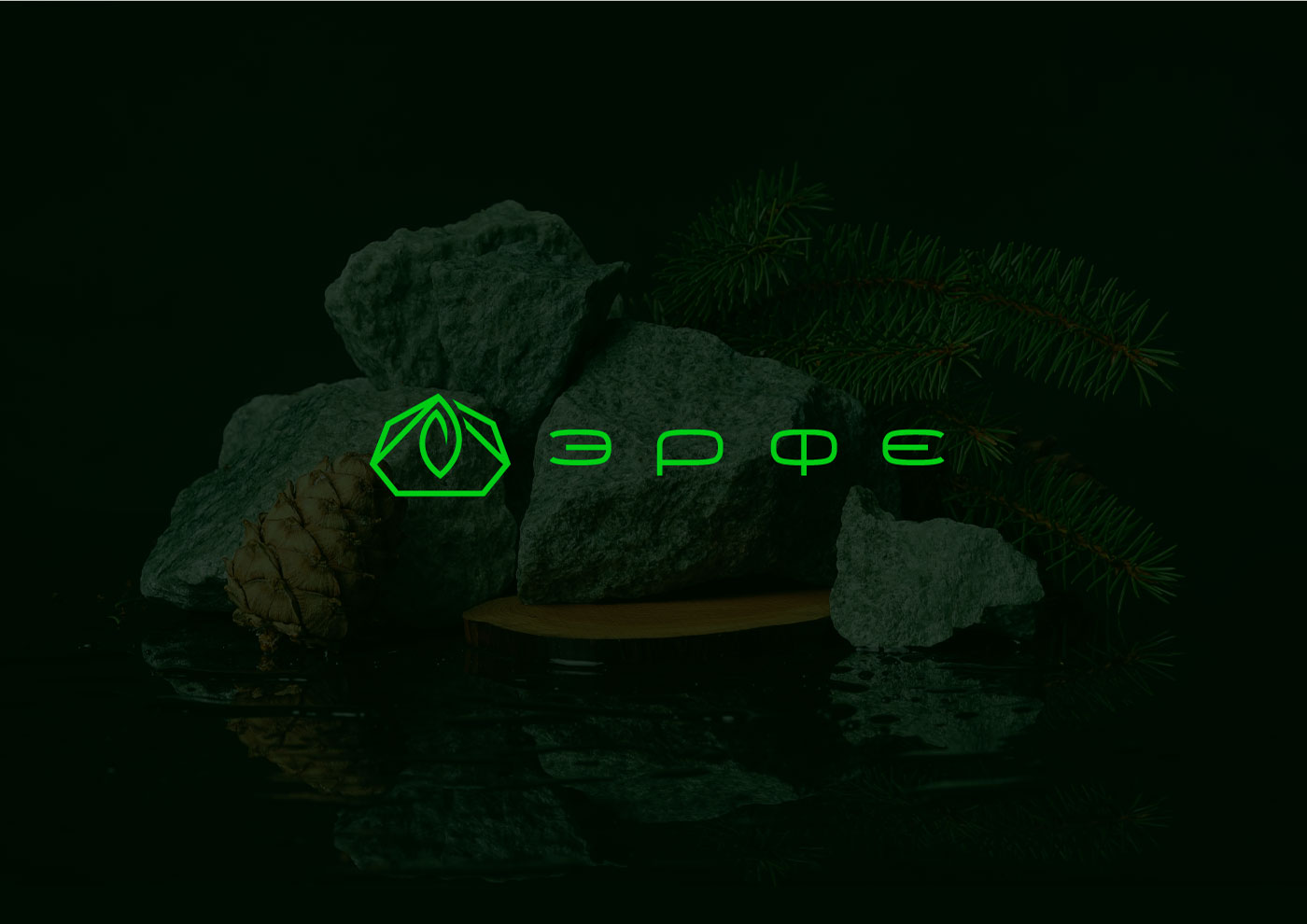 Logo Design for Siberian jade Erfe