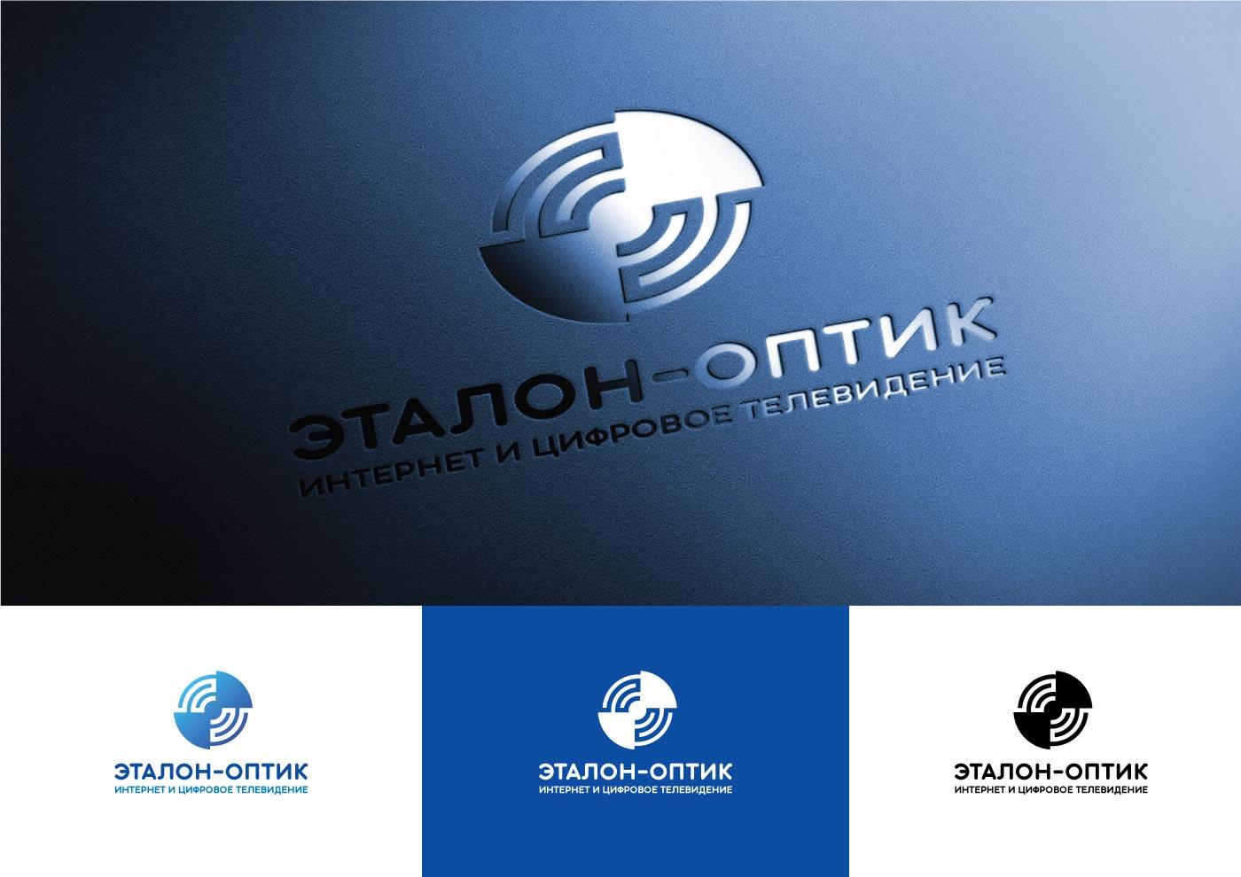 التوقيع تصميم وشعار مزود ETALON البصرية