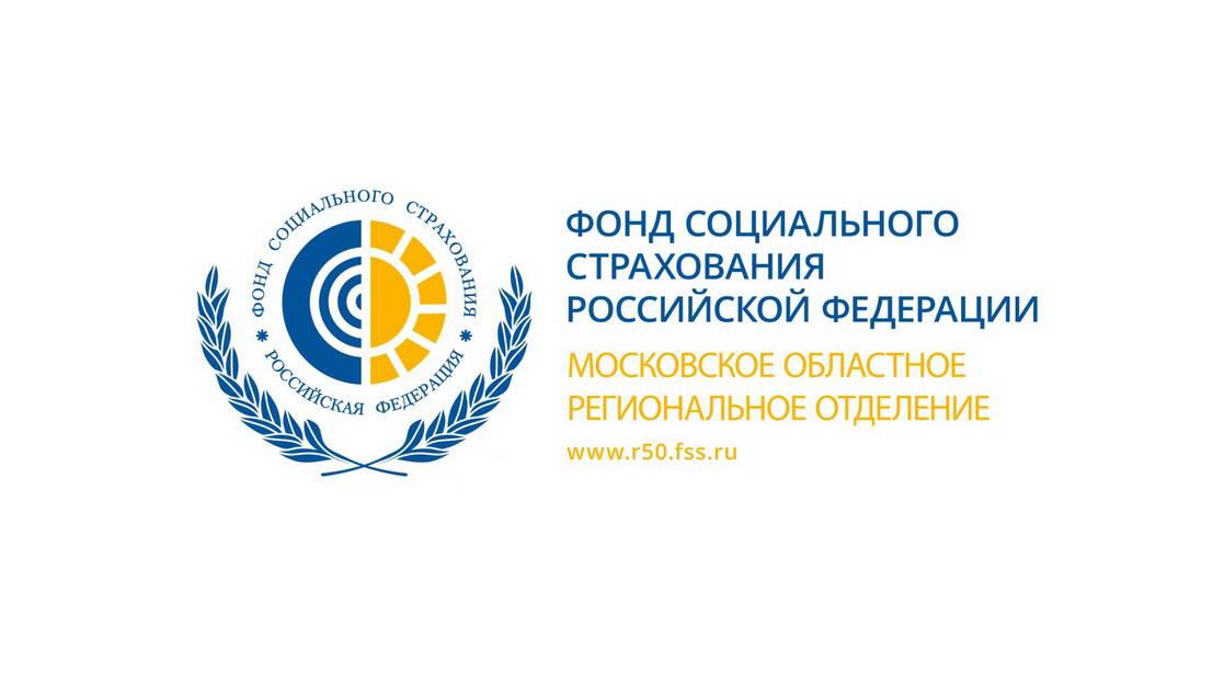 Обязательное социальное страхование логотип