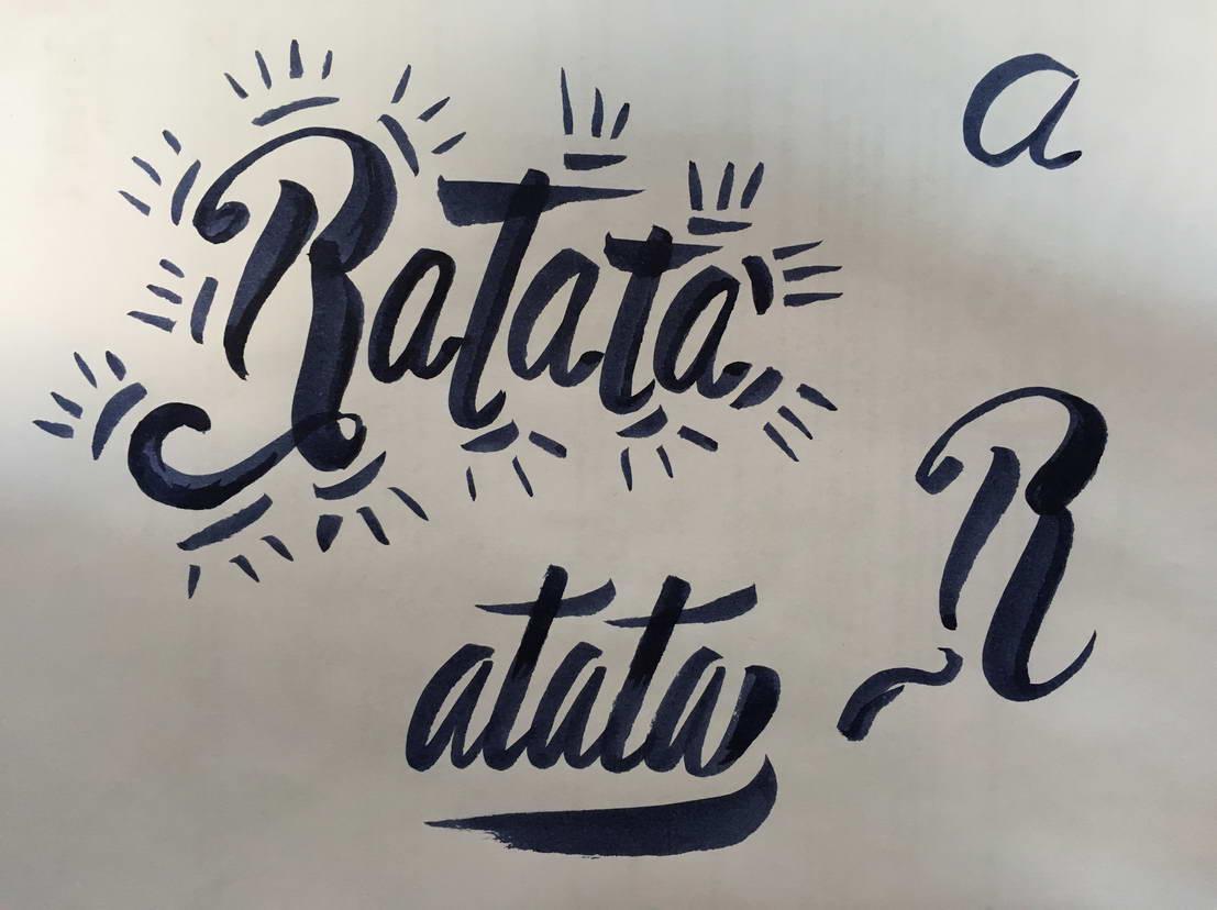 каллиграфия Ратата