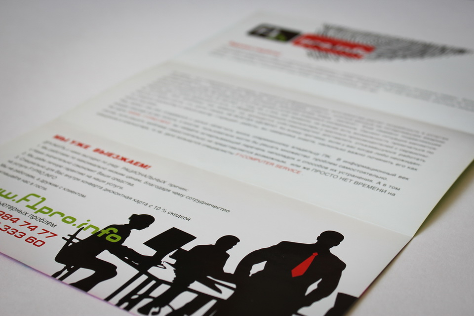Логотип фирменный стиль деловая документация буклет компьютерной помощи