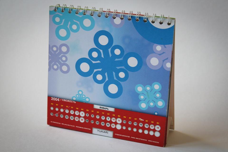 Дизайн корпоративного календаря.