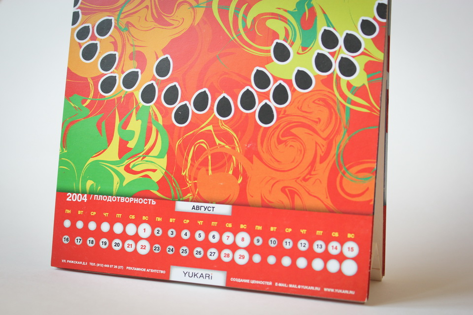 Перекидной календарь рекламного агентства Yukari