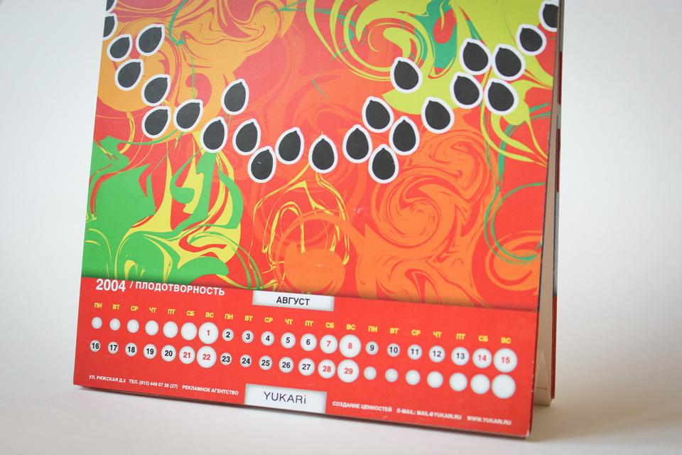 Desk kalender reklamebureau Yukari