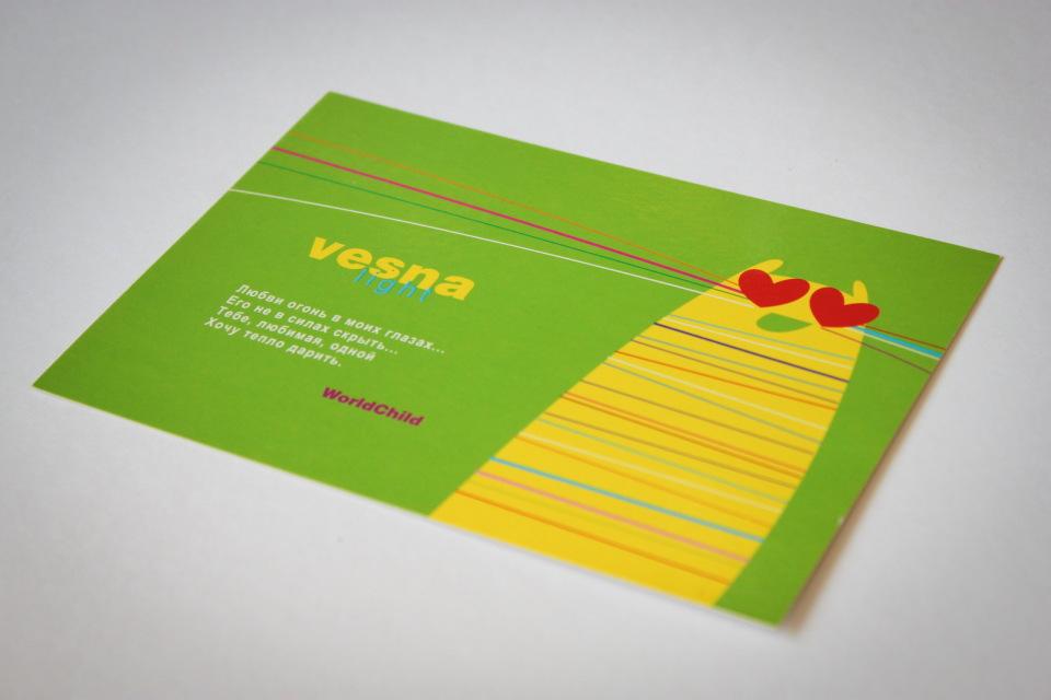 Дизайн открытки Fly Cards
