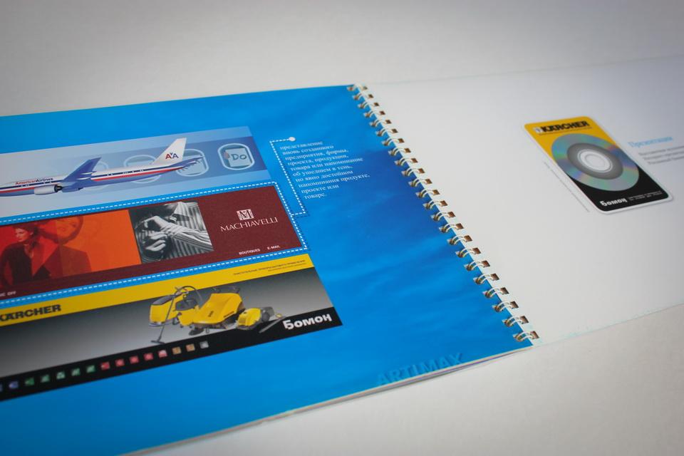Буклет для дизайн студии