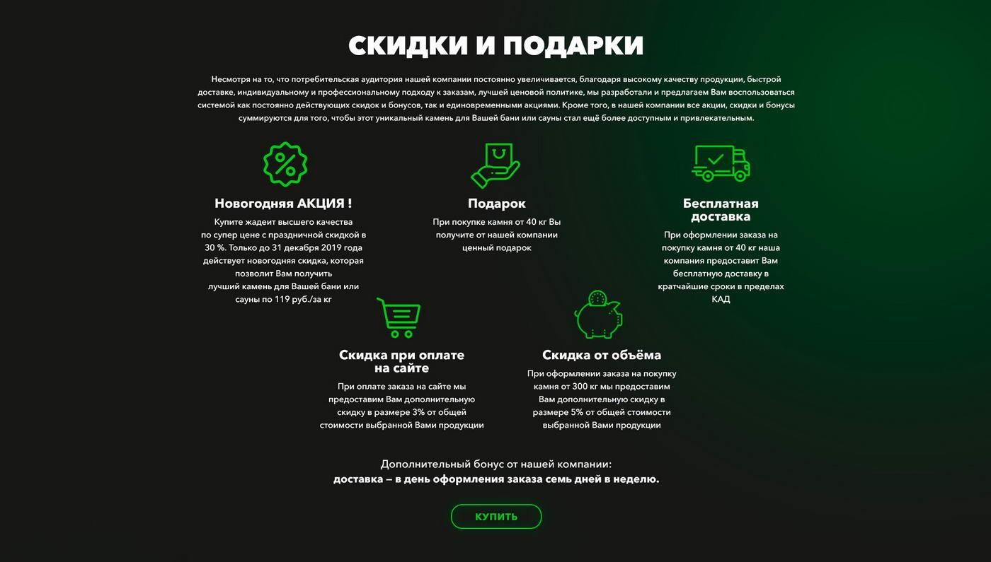 Áfangasíðu Design Siberian Jade Erfe