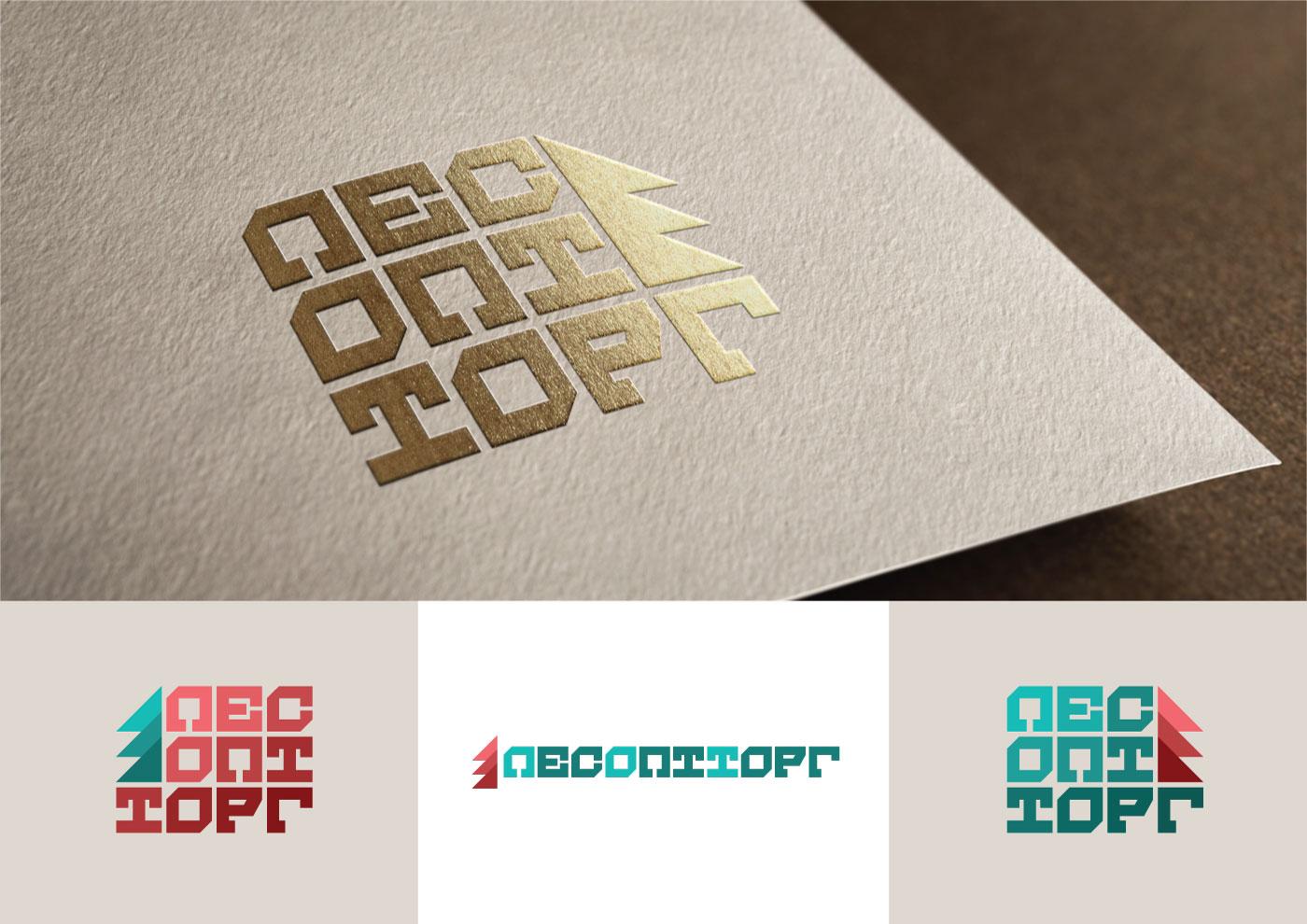 Razvoj LesOptTorg logo