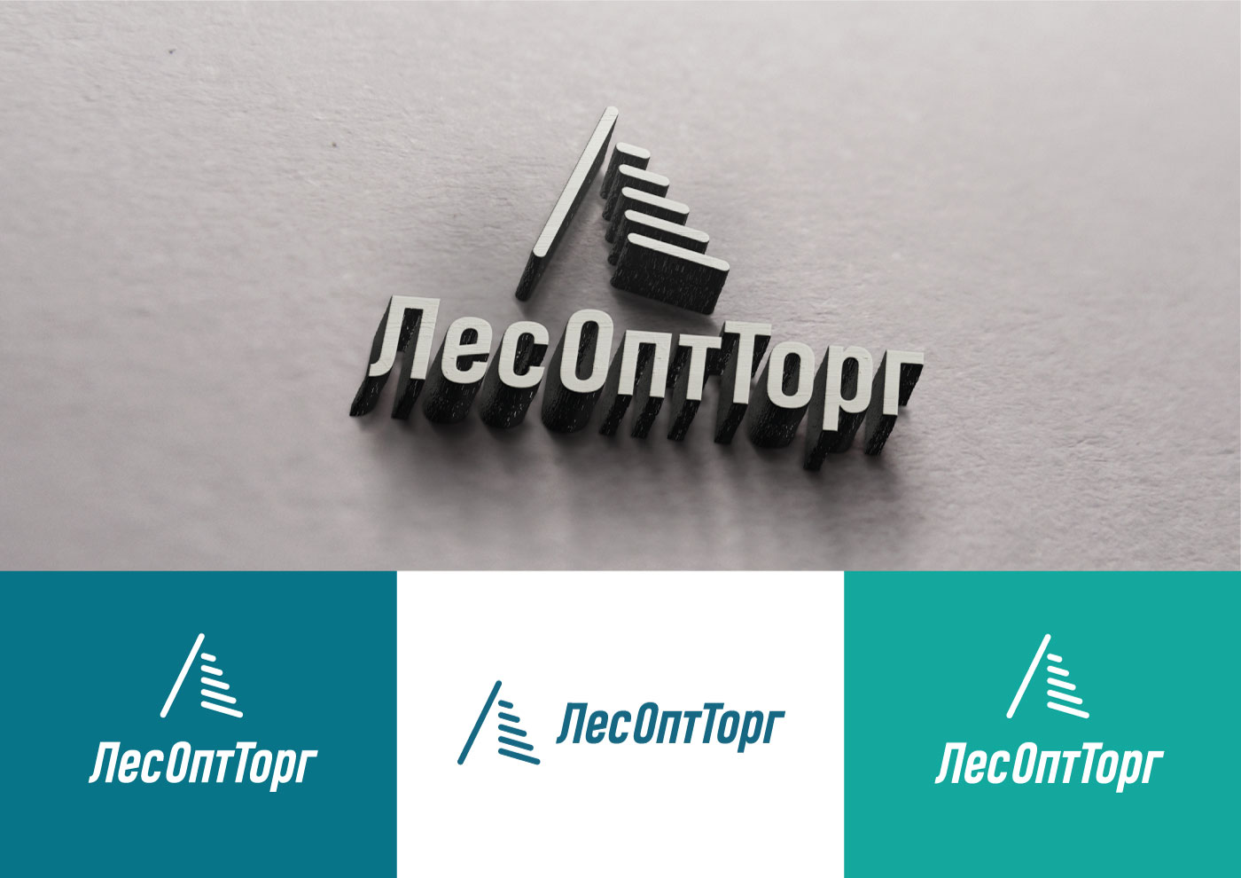 Дизайн лого LesOptTorg