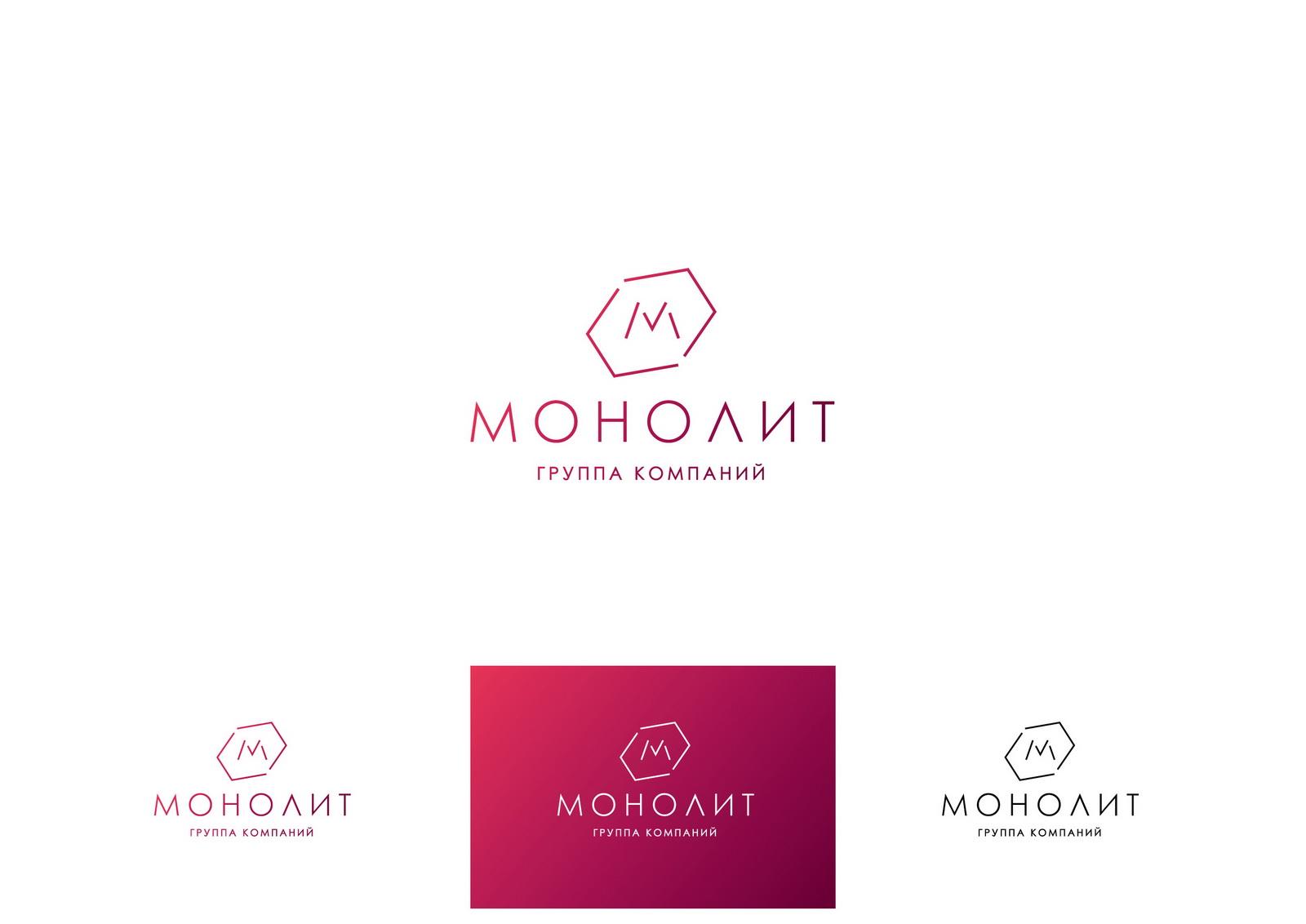 Разработка знака и логотипа МОНОЛИТ