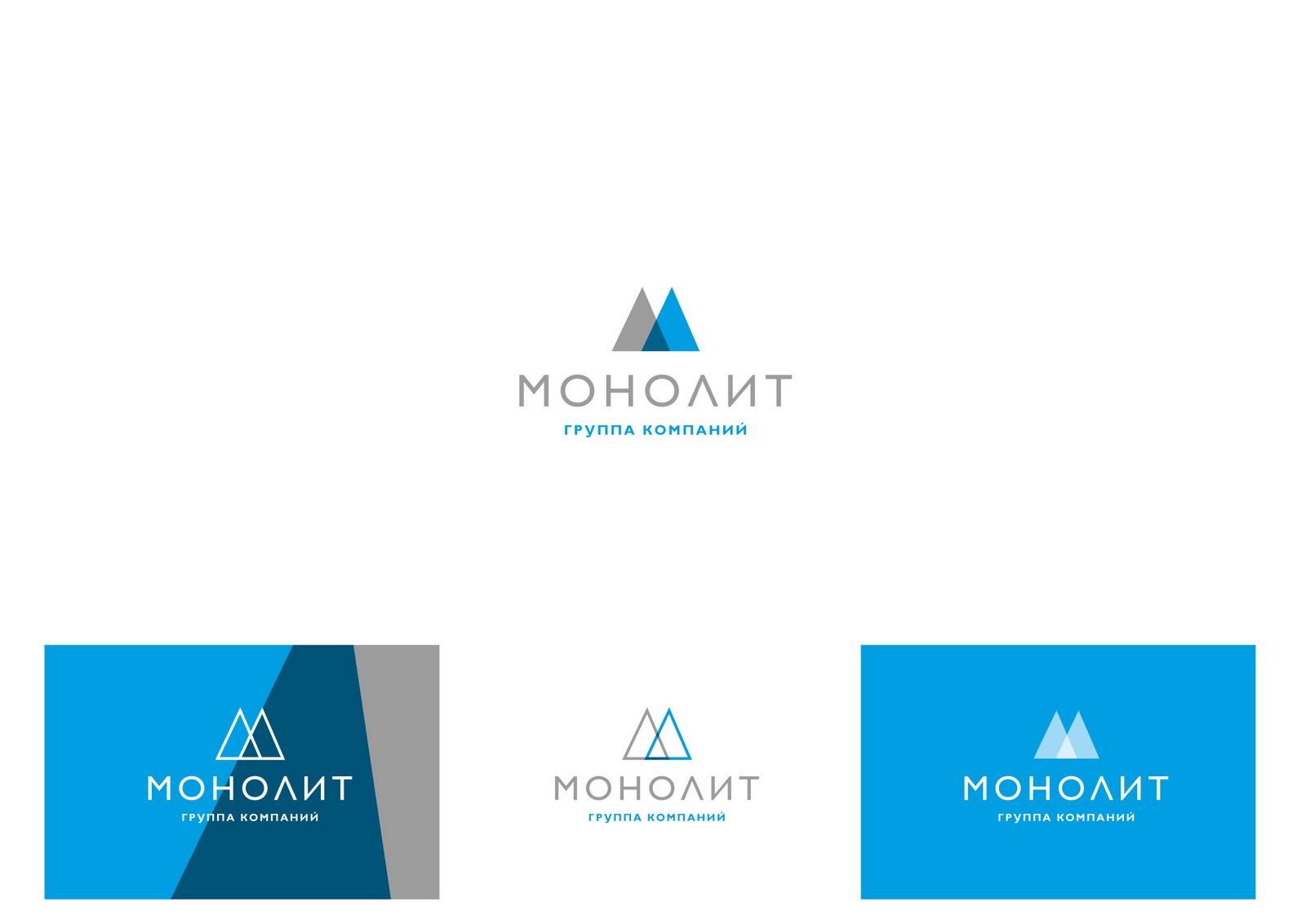 Ανάπτυξη του σήματος και του λογότυπου Μονόλιθος