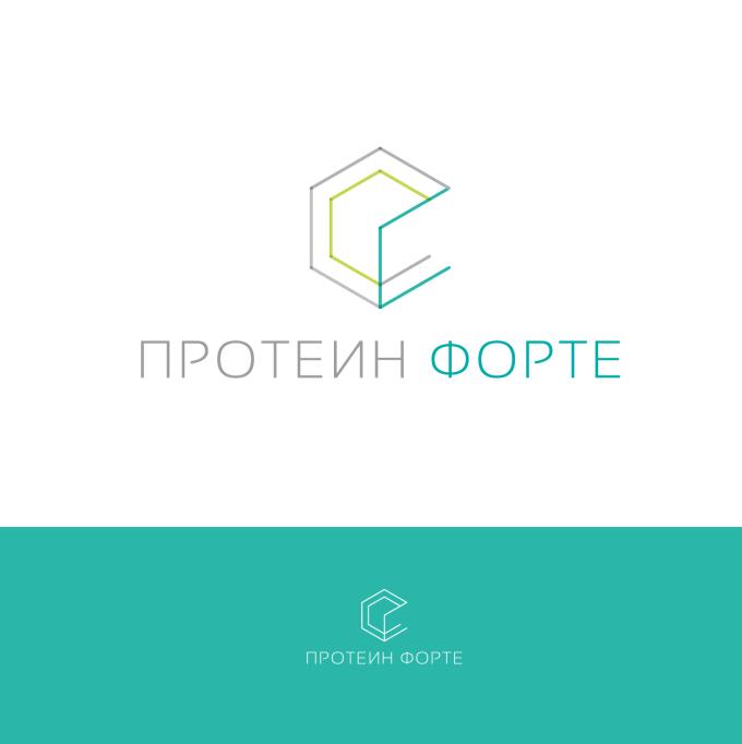 Логотип и знак для спортивного питания на основе протеина, упаковка, лекарство.