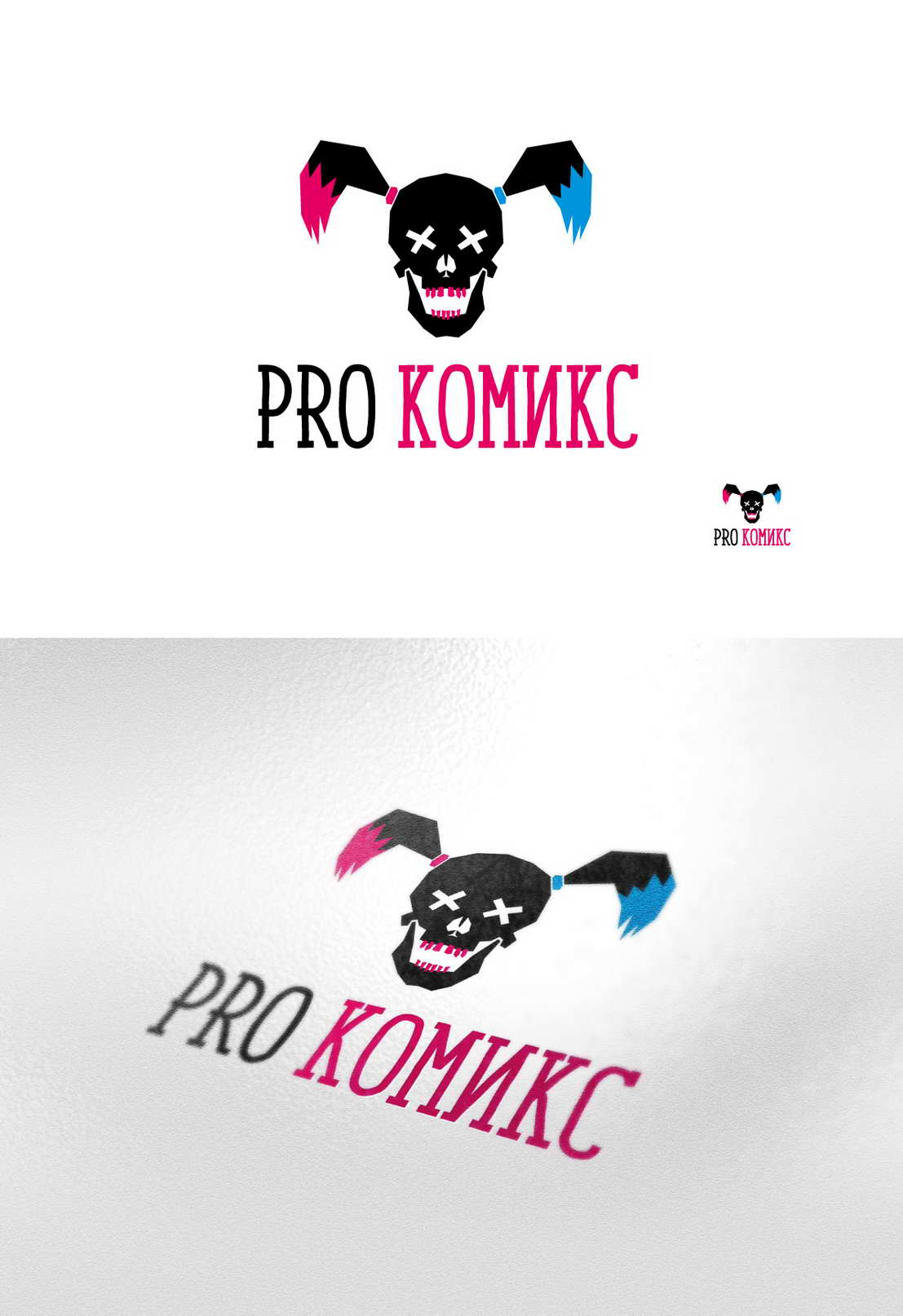 Logo design for the store Pro Comics comics