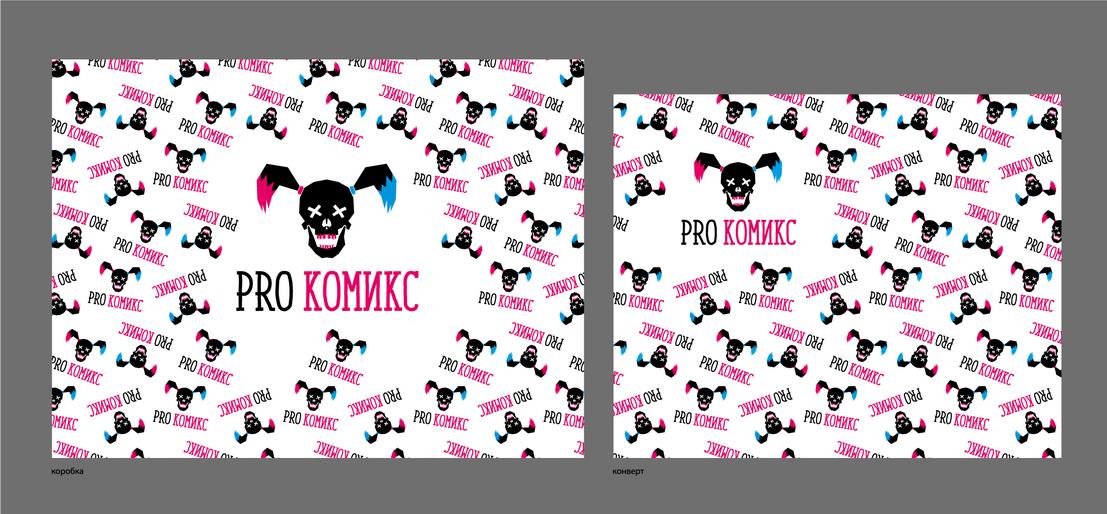 Разработка упаковки для магазина комиксов Pro Комикс