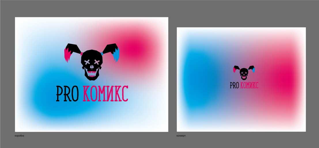 Development of corporate identity for the comic shop Pro Comics