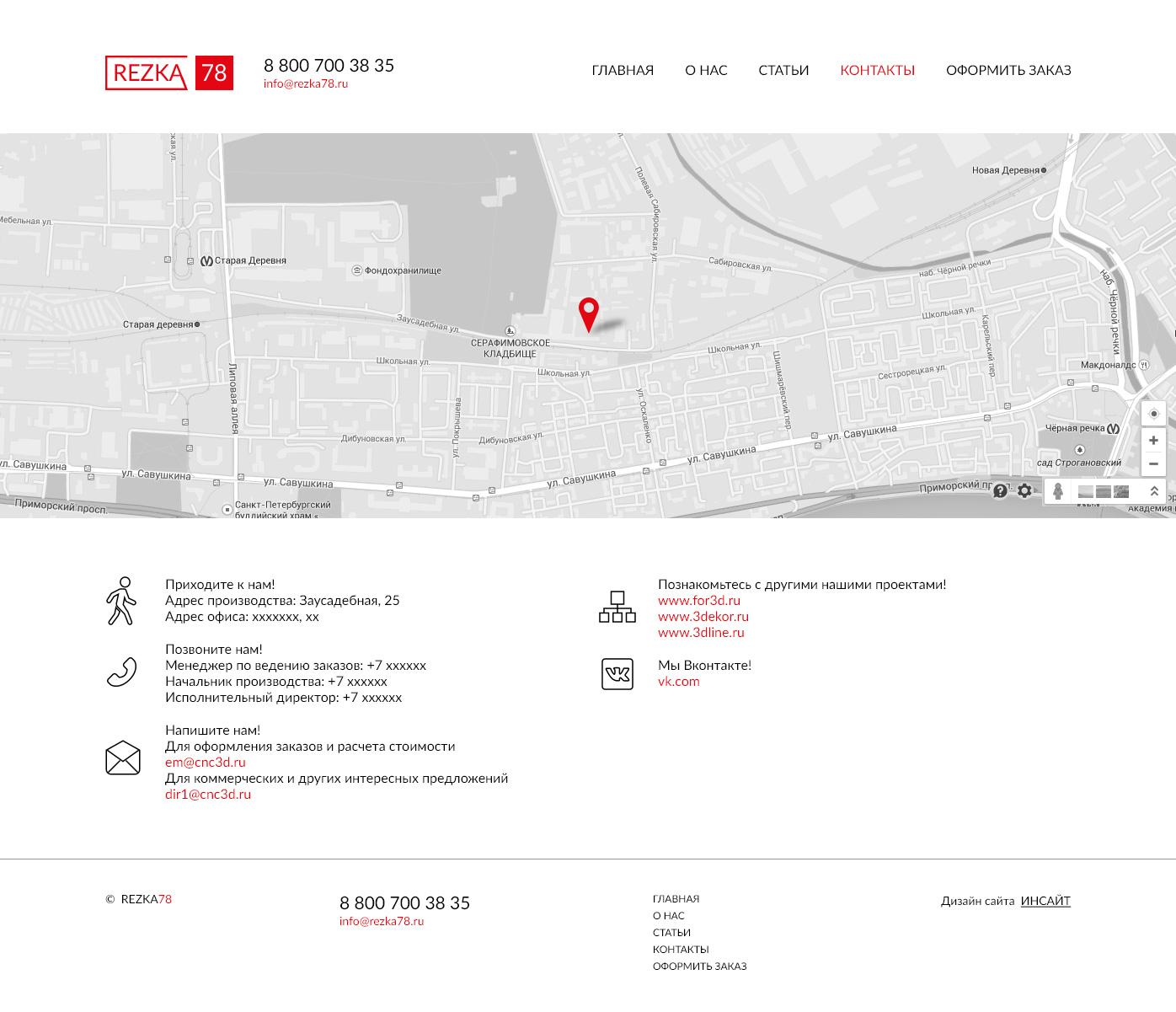 դիզայն, հարմարվողական, կայքը, կտրում, 3D մոդելները, փայտ, REZKA78.RU