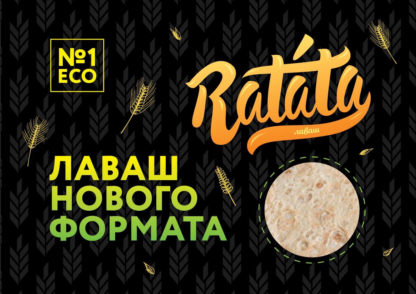 შეფუთვის დიზაინი pita Ratata