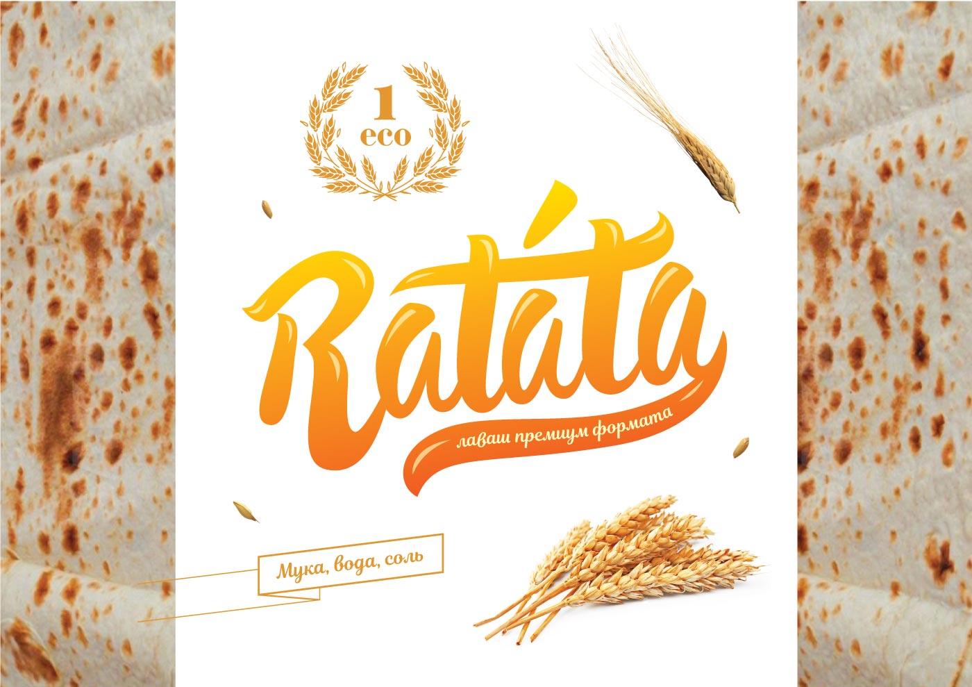 Дизайн упаковки для лаваша Ratata