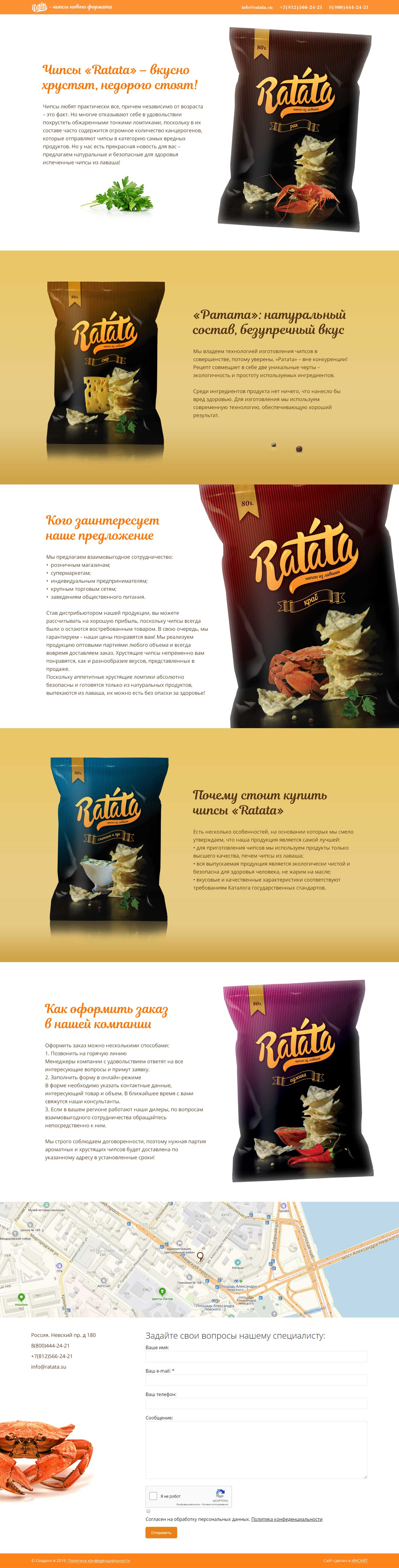 Turnkey Website Ratata - pita chips